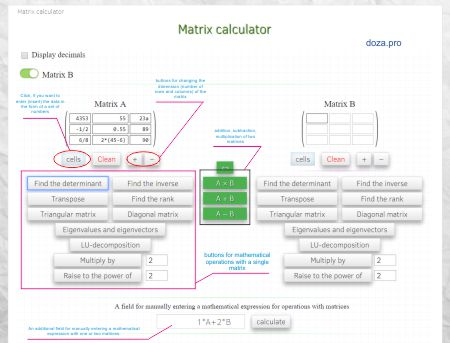 Matrix calculator online